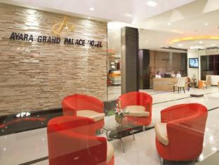 Ayara Grand Palace Hotel Phitsanulok - Lobby