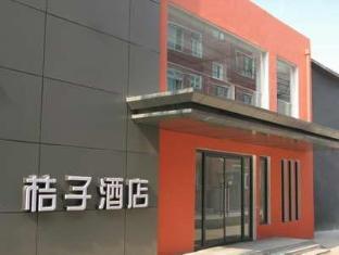 Orange Hotel Beijing Jinsong Bridge West - More photos