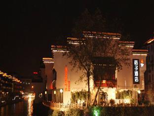 Orange Hotel Nanjing Confucian Temple