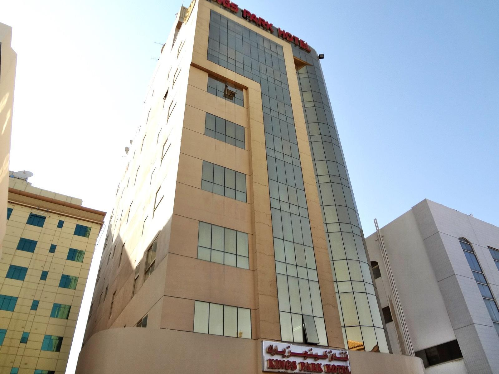 Kings Park Hotel - Hotels and Accommodation in United Arab Emirates, Middle East