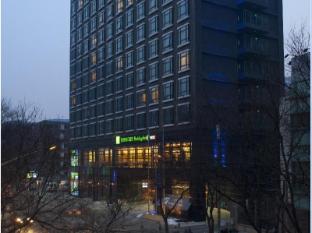 Holiday Inn Express Beijing Dongzhimen Beijing - Exterior
