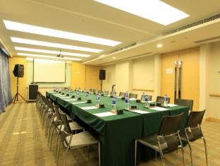 Holiday Inn Express Beijing Dongzhimen Beijing - Meeting Room