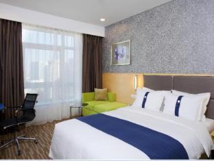 Holiday Inn Express Beijing Dongzhimen Beijing - Guest Room