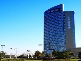 Dezhou Radegast Hotel Waihai