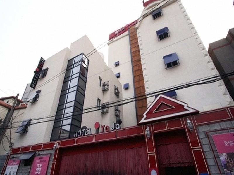 Hotel Yaja Suyu Seoul - Hotel Exterior