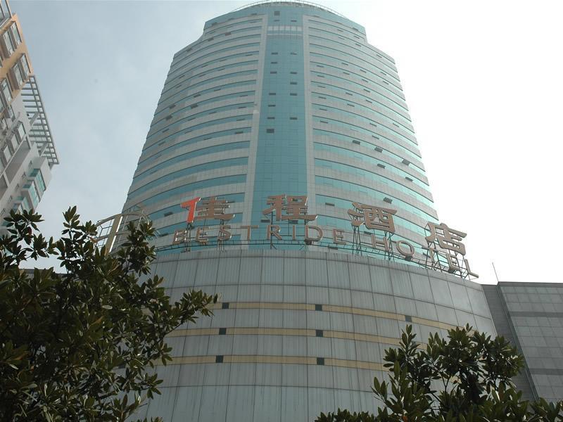 Hunan Bestride Hotel - Changsha