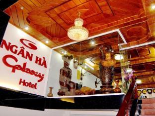 Galaxy Hotel Nha Trang 芽庄银河大酒店