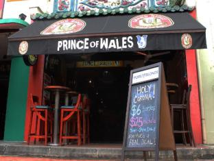 Prince of Wales Backpacker @ Boat Quay - Singapore Hotels Cheap