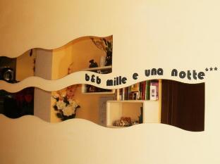 B&B Mille e Una Notte Agrigento - Lobby