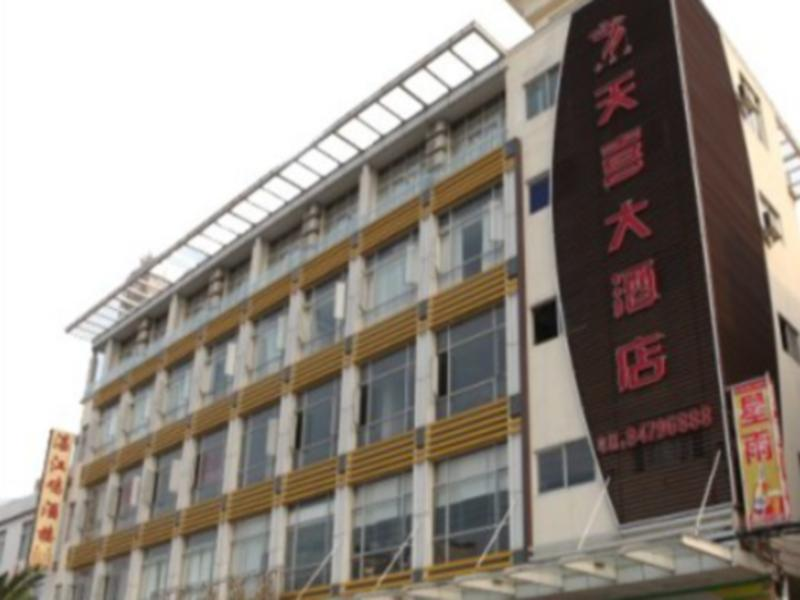 Tianxi Hotel
