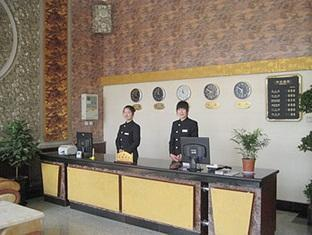 Beijing Jiahao Hotel - More photos