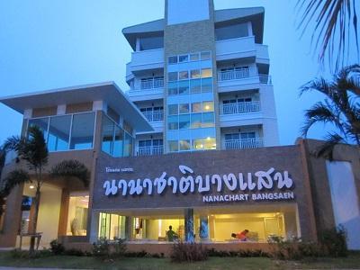 Nanachart Bangsaen - Hotels and Accommodation in Thailand, Asia