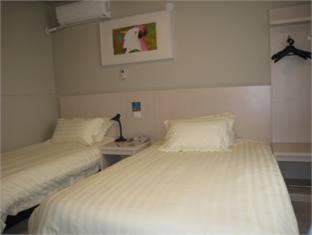 Jinjiang Inn Beijing Fangzhuang - Room type photo