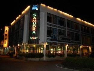Samudra Court Hotel Kuching - Utsiden av hotellet