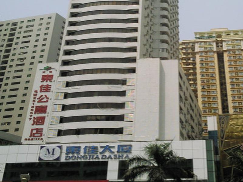 Shenzhen Dongjia Flatlet Hotel Shenzhen