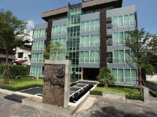 Baan Nueng Service Apartment Bangkok - Exterior