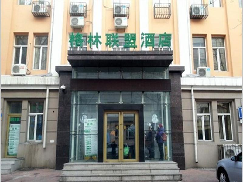 GreenTree Inn Harbin Central Avenue