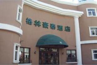GreenTree Inn Jinan Beiyuan Yinzuo