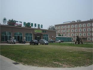 GreenTree Inn Tianjin Wuqing District - More photos