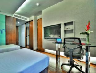 Galleria 10 Sukhumvit by Compass Hospitality Bangkok - Garden
