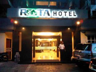 Rota Hotel 罗塔酒店