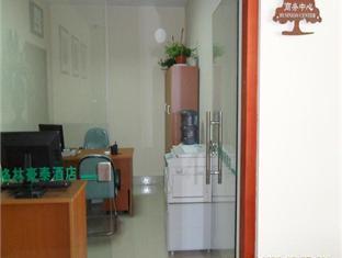GreenTree Inn Nantong Jiaoyu Road - More photos