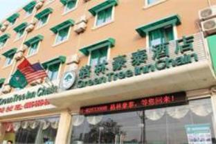 GreenTree Inn Jinan Bus Terminal