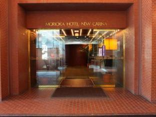 hotel Hotel New Carina