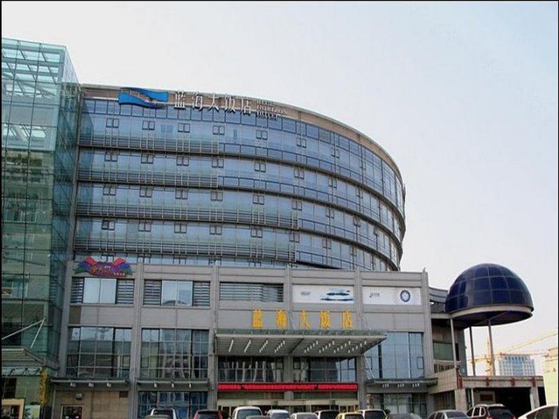 Qingdao Blue Horizon Hotel Laoshan - Qingdao