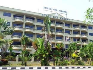 Coral Bay Resort Pangkor 邦咯岛珊瑚湾度假村