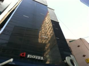 D Hotel Seoul - Hotels and Accommodation in South Korea, Asia