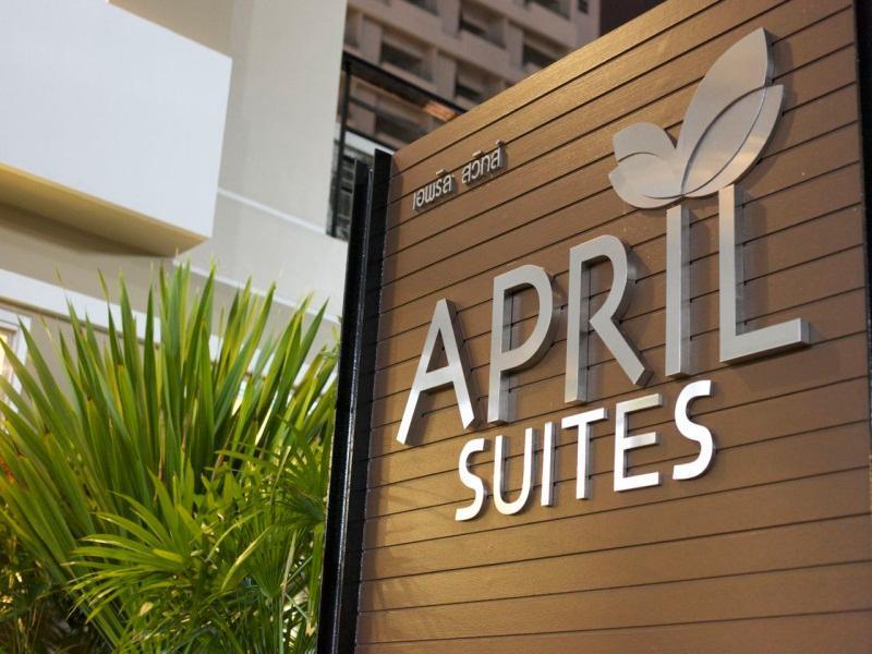 April Suites Pattaya بتايا