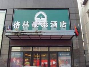 GreenTree Inn Jilin Wealth Square - More photos