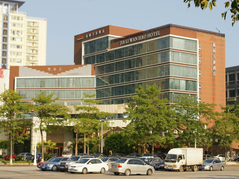 Jiali Wan Hao Hotel Zhuhai