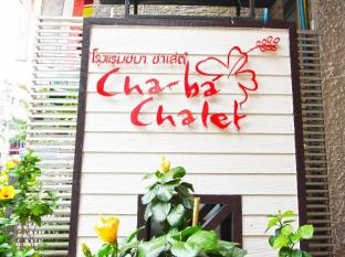 chaba chalet