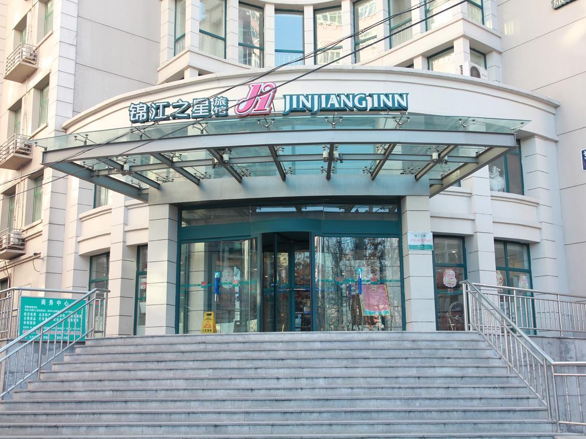 Jinjiang Inn Beijing Changchun Street