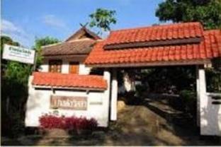 Hotell Panglor Villa Guesthouse   Resort i , Mae Hong Son. Klicka för att läsa mer och skicka bokningsförfrågan
