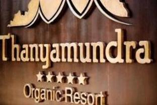 Thanyamundra Organic Resort