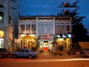 Red Inn Penang 槟城红酒店