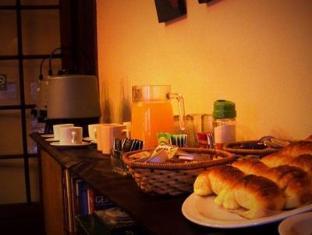 Hostel Dreams Belgrano Buenos Aires - Restaurant