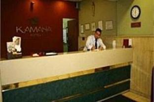Kamana Hotel - Hotels and Accommodation in Peru, South America