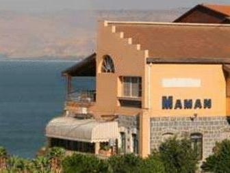 มาแมน แมนชัน ทิเบเรียส - ภายนอกโรงแรม