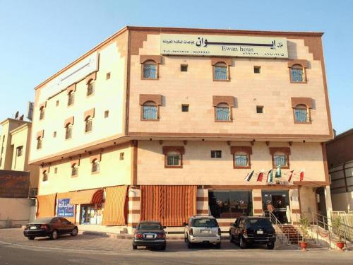 Nozol Ewan Al Khobar Apartment - Hotels and Accommodation in Saudi Arabia, Middle East