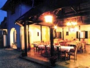 Paprika Guesthouse Harkany - Restaurant