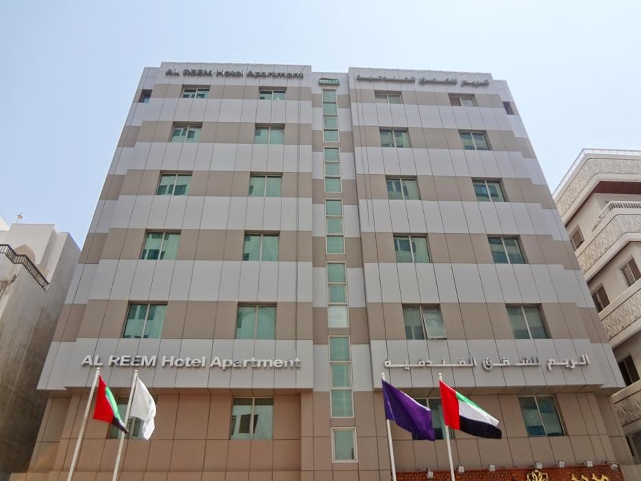 Al Reem Hotel Apartments אבו דאבי - בית המלון מבחוץ