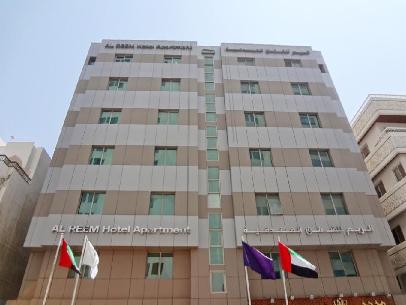 فندق الريم ابارتمنتز  أبوظبي