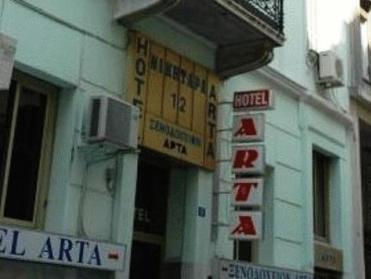 Arta Hotel Athens - Exterior
