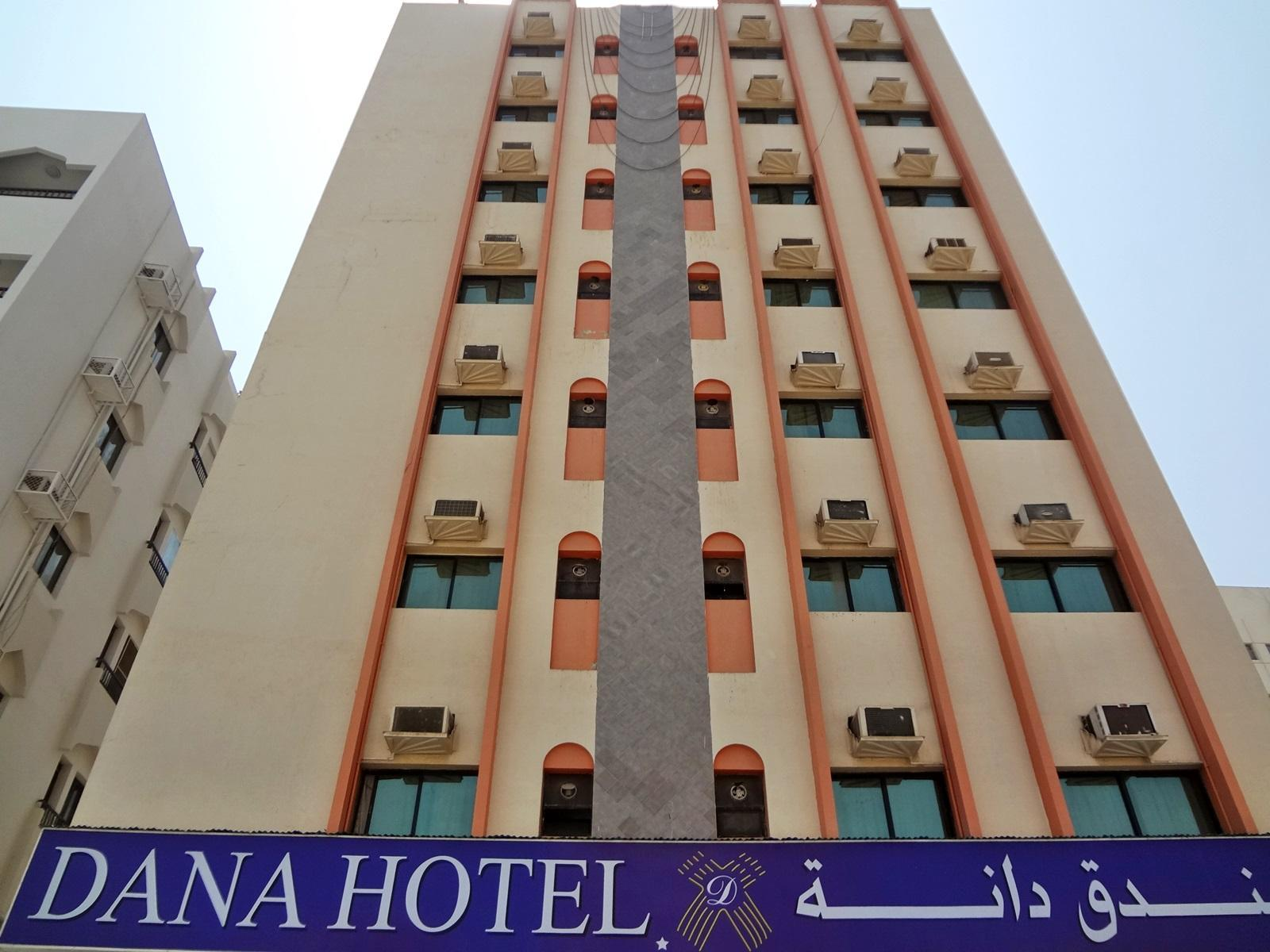 Dana Hotel - Hotels and Accommodation in United Arab Emirates, Middle East