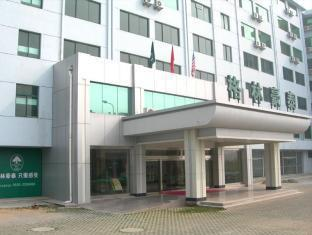 GreenTree Inn Haiyang Maoshan City
