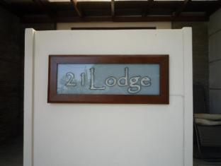 21 Lodge Bali - Hotel exterieur